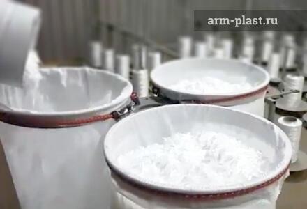 Оборудование для производства фибры